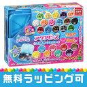 【あす楽】 おもちゃ AQ-211 アクアビーズ 24色ビー...