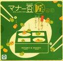 おもちゃ EYE-003116 マナー豆 匠(マナービーンズ タクミ)