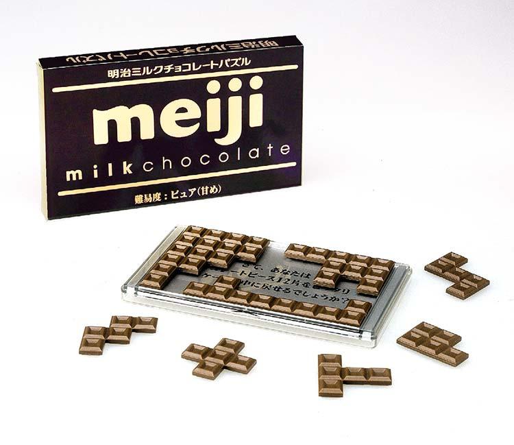 HAN-04721パズルゲーム明治ミルクチョコレートパズルピュア(甘め)立体パズル