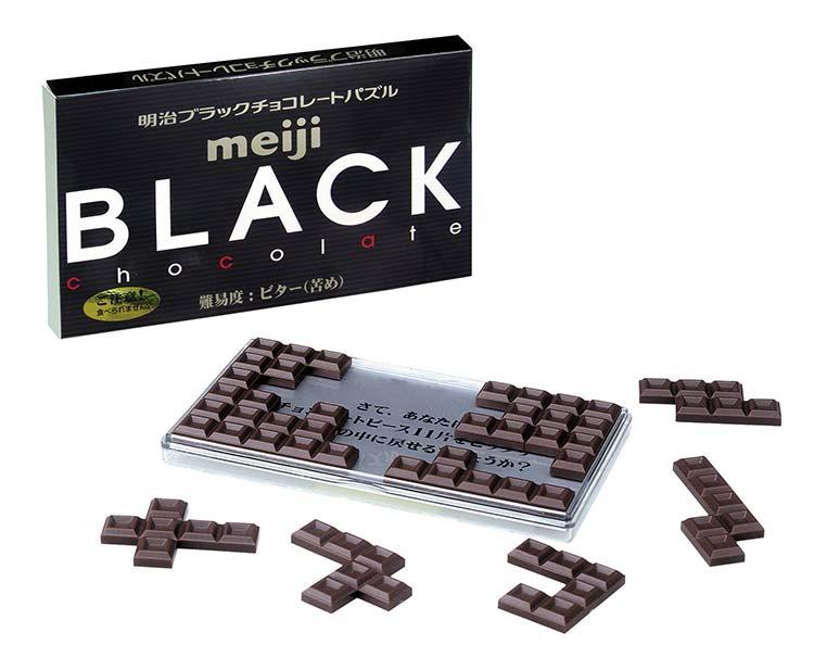 立体パズルHAN-04722パズルゲーム明治ブラックチョコレートパズルビター(苦め)