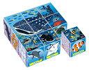 【あす楽】 キューブパズル APO-13-92 どうぶつ すいぞくかんのにんきもの 9コマ パズル Puzzle 子供用 幼児 知育玩具 知育パズル 知育 ギフト 誕生日 プレゼント 誕生日プレゼント