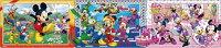 【あす楽】 パノラマパズル APO-24-134 ディズニー ミッキーマウスとなかまたち 10+15+20ピース パズル Puzzle 子供用 幼児 知育玩具 知育パズル 知育 ギフト 誕生日 プレゼント 誕生日プレゼント