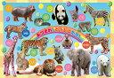 【あす楽】 ピクチュアパズル APO-26-19 あつまれ どうぶつたち 20ピース パズル Puzzle 子供用 幼児 知育玩具 知育パズル 知育 ギフト 誕生日 プレゼント 誕生日プレゼント