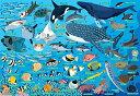【あす楽】 ピクチュアパズル APO-26-207 ピクチュアパズル うみのなかまたち 35ピース パズル Puzzle 子供用 幼児 知育玩具 知育パズル 知育 ギフト 誕生日 プレゼント 誕生日プレゼント