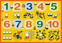 【あす楽】 ピクチュアパズル APO-26-904 ミッフィー ミッフィーすうじ 20ピース パズル Puzzle 子供用 幼児 知育玩具 知育パズル 知育 ギフト 誕生日 プレゼント 誕生日プレゼント