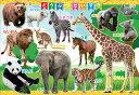 【あす楽】 ピクチュアパズル APO-26-909 ペット 動物 どうぶつだいすき 9ピース パズル Puzzle 子供用 幼児 知育玩具 知育パズル 知育 ギフト 誕生日 プレゼント 誕生日プレゼント
