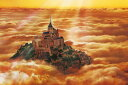 【あす楽】 ジグソーパズル APO-48-741 風景 モン・サン・ミシェルとその湾 XII 300ピース[CP-H] パズル Puzzle ギフト 誕生日 プレゼント 誕生日プレゼント