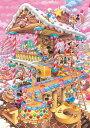 ジグソーパズル TEN-D300-275 ディズニー おかしなおかしの家(ミッキー・ミニー) 300ピース