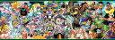 ジグソーパズル ENS-352-89 ドラゴンボールZ DRAGONBALL Z CHRONICLES I 352ピース