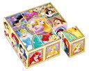 【あす楽】 キューブパズル APO-13-109 ディズニー すてきなプリンセス 9コマ パズル Puzzle 子供用 幼児 知育玩具 知育パズル 知育 ギフト 誕生日 プレゼント 誕生日プレゼント
