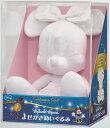 【あす楽】 雑貨 APO-62-24 よせがきぬいぐるみ ミニーマウス 雑貨 ギフト 誕生日 プレゼント 誕生日プレゼント メッセージドール 卒業式