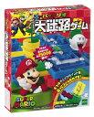 【あす楽】 おもちゃ EPT-07130 ボードゲーム スーパーマリオ 大迷路ゲーム 誕生日 プレゼント 子供 女の子 男の子 ギフト