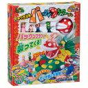 おもちゃ EPT-07300 ボードゲーム スーパーマリオ かみつき注意!パックンフラワーゲーム 誕生日 プレゼント 子供 女の子 男の子 ギフト