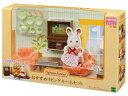 おもちゃ セ-199 シルバニアファミリー おすすめリビングルームセット ●予約[CP-S