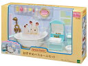 おもちゃ セ-200 シルバニアファミリー おすすめバスルームセット ●予約[CP-SF]