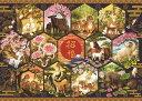ジグソーパズル EPO-06-110 日本画・吉祥柄 開運十二支図 500ピース パズル Puzzle ギフト 誕生日 プレゼント 誕生日プレゼント