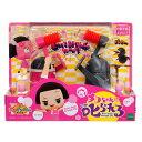 おもちゃ EPT-07344 エポック社のポカポンゲーム チコちゃんに叱られる! 誕生日 プレゼント 子供 女の子 男の子 ギフト
