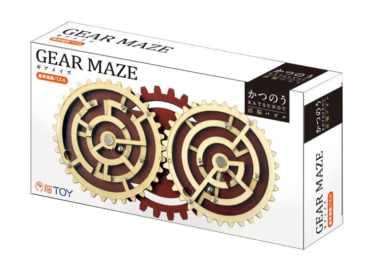 パズルゲームHAN-06819かつのうギアメイズ立体パズルパズルPuzzleギフト誕生日プレゼント