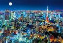 ジグソーパズル BEV-M81-607 風景 東京夜景 1000ピース パズル Puzzle ギフト 誕生日 プレゼント