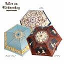 ショッピングカーテン 水曜日のアリス 折りたたみ 傘 アリス ブルー カーテン リボン