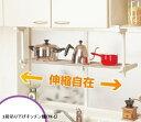 【Aフロア】1段吊り下げキッチン棚[TK-1]