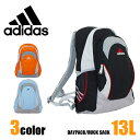 あす楽対応 adidas [アディダス] リュックサック キッズ ピンポン 高さ41cm 1-21184
