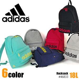adidas アディダス リュック リュックサック ショーン 1-46833 【リュック 通学】【メンズ】【レディース】