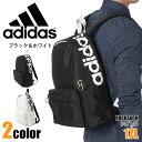 adidasアディダスリュックリュックサック17Lブラック&ホワイト1-47165P23Jan16