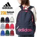adidas アディダス リュックサック 23L ジラソーレ3 1-47442 メンズ レディース 高校生 通学 大型 スクールバッグ リュック かわいい B4 プレゼント