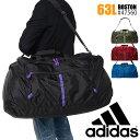 アディダス ボストンバッグ 大型 修学旅行 63L adidas スルト 1-47560 林間学校 高校生 メンズ レディース ACE ブランド 送料無料