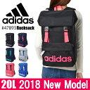 アディダス リュックサック 20L adidas ジラソーレ4 スクールバッグ ...