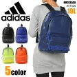 adidas アディダス リュック リュックサック 19L ザック 1-51426 通学 メンズ レディース 10P28Sep16