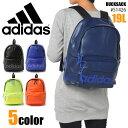 adidas アディダス リュック リュックサック 19L ザック 1-51426 通学 メンズ レディース