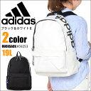 adidas アディダス リュックサック 19L ブラック&ホワイト2 1-59253 メンズ レディース 通学 高校生 スクールバッグ