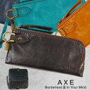 AXE アックス 長財布 メンズ 馬革 全4色 603614
