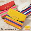 カステルバジャック 二つ折り財布 CASTELBAJAC シガール 83601