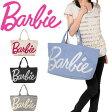 【あす楽対応】 Barbie [バービー] トートバッグ 幅60cm エマ 48448【送料無料】 【レディース】【トートバッグ】【かわいい】【ブランド】 10P09Jul16