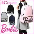 Barbie バービー リュック レベッカ 45513 通学 かわいい レディース 大人 スクールバッグ 送料無料 あす楽対応 P20Aug16