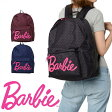 バービー リュック Barbie リズドット 45915 P23Jan16