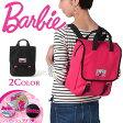 Barbie バービー リュック スクエアタイプ ミシェル 51608 通学 かわいい レディース おしゃれ 大人 あす楽対応 P20Aug16