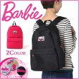 Barbie バービー リュック ミシェル 51609 通学 かわいい レディース おしゃれ 大人 送料無料 あす楽対応 10P27May16
