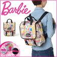 Barbie バービー リュック スクエア型 ラシェル 51618 通学 かわいい レディース レディース 大人 あす楽対応 P20Aug16