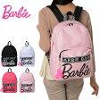 バービー Barbie リュック 14L レニ 1-54183 レディース 大人 かわいい A4 中学 高校 リュックサック 通学 送料無料 10P27May16