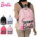 バービー Barbie リュック 14L レニ 1-54183 レディース 大人 かわいい A4 中学 高校 リュックサック 通学 送料無料