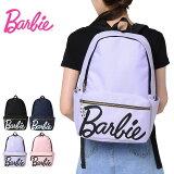 Barbie バービー リュック レベッカ2 54473 通学 かわいい レディース 大人 スクールバッグ あす楽対応 送料無料