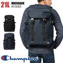 チャンピオン リュック 21L Champion コンコード A4 通学 スクールバッグ 1-55083