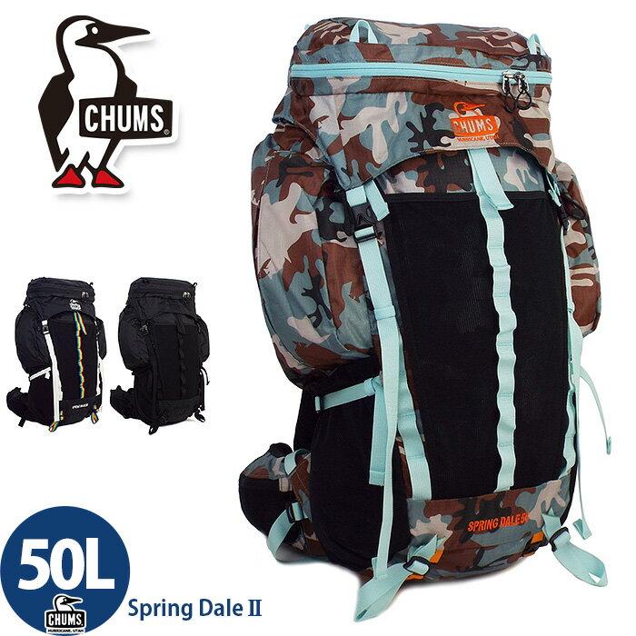 チャムス Spring Dale 50 II