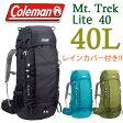 coleman コールマン リュック 40L coleman マウントトレック Lite 40 CBB4091 メンズ レディース 登山 キャンプ 旅行 大容量 レインカバー付き 10P29Jul16