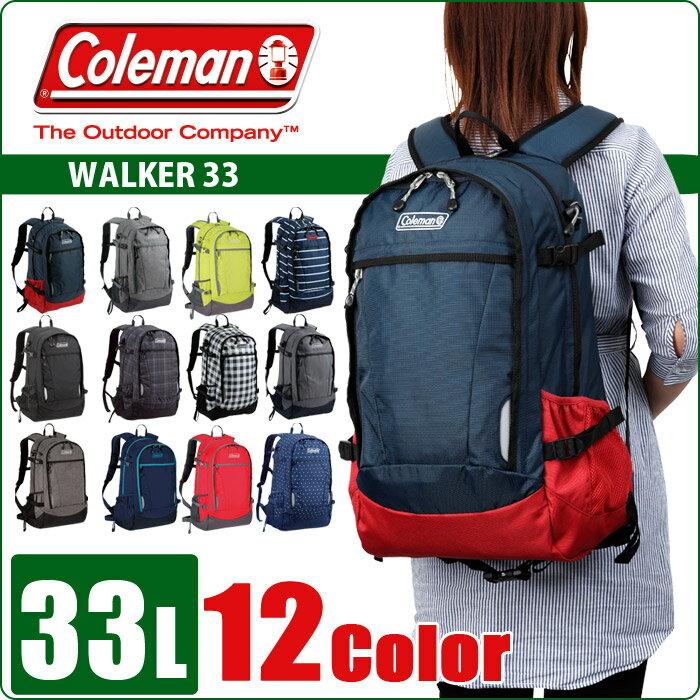 コールマン リュック バックパック 33L coleman WALKER 33 CBB40…...:alice0908:10002278