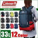 コールマン リュック バックパック 33L coleman WALKER 33 CBB4031 メンズ レディース 通学 旅行 スクールバッグ 高校生 リュック...